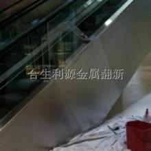 供應商場自動扶梯不銹鋼表面除銹去除劃痕去除氧化斑色澤一致清潔光圖片