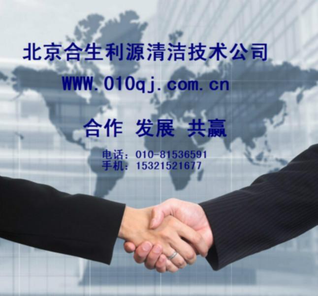 北京东城保洁公司公司