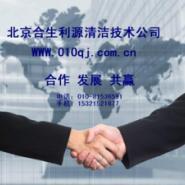 北京丰台新兴保洁公司图片