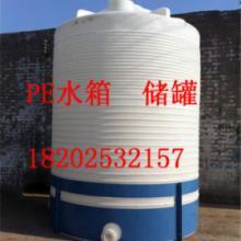 供应塑料容器20吨