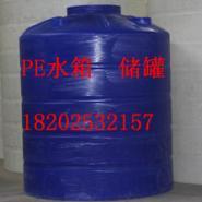供应四平3吨化工储罐、辽源3吨化工储罐最低价、通化3吨化工储罐供应商