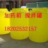 供应鹤岗化学品搅拌罐鹤岗化学品搅拌罐生产厂家