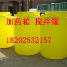 聊城加药桶塑料生产厂家厂家直销价格最低批发