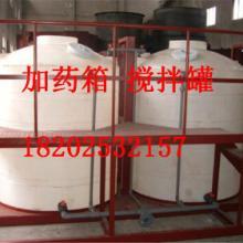 供应张家口加药桶塑料生产厂家 远大容器批发