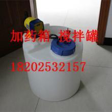 供应烟台塑料搅拌桶烟台塑料搅拌桶生产厂家图片