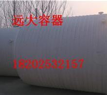 供应15吨蓄水罐价格 食品级蓄水罐批发