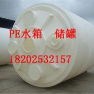 供应羧酸储罐、20吨羧酸储罐价格、10吨羧酸储罐规格尺寸