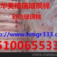 供应彩色玻璃棉/彩色玻璃棉专业生产商/彩色玻璃棉工程造价 图片 效果图