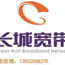 供应VPN专线业务