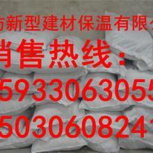 超细无机纤维喷涂棉销售价格-河北新型无机纤维喷涂棉有限公司
