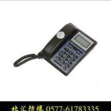 厂家直销BDH系列防爆电话机 厂用防爆电话机220V批发