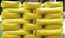 供应回收颜料厂颜料