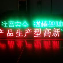 供应广东LED显示屏怎么卖,广东LED显示屏价钱批发