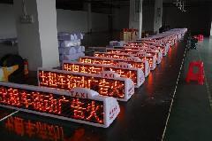 供应北京GPRS出租车顶屏/GPS车载屏/LED广告屏/公交车条屏图片