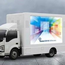 供应LED广告宣传车/流动舞台车/广告车批发