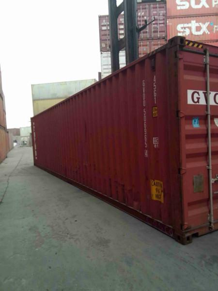 供应散货集装箱