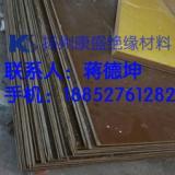 双马板价格 双马绝缘板加工 H级双马来酰亚胺玻璃布层压板厂家