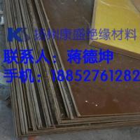 H级双马来酰亚胺玻璃布层压板厂家