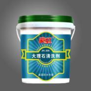 云南家虹石材保护剂JH-306图片
