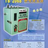 供应台本T-2068/T680静电枪台本液体静电喷枪