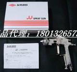 供应美国特威JJ喷枪JJ低压手动喷枪