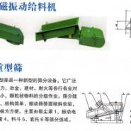 供应新疆电磁振动给料机厂家直销,新疆电磁振动给料机电话