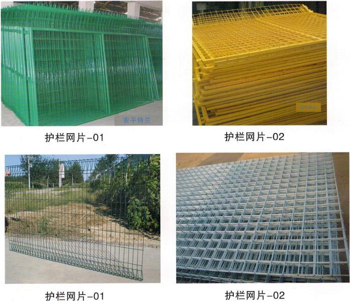 供应新疆护栏网厂家供应,新疆护栏网厂家电话