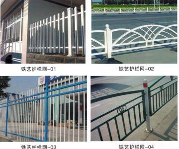 供应新疆护栏网厂家供应,新疆护栏网厂家电话图片