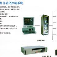 供应新疆乌鲁木齐电子皮带秤厂家直销,新疆电子皮带秤厂家电话