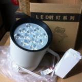 供应LED轨道射灯