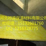 墙体专用玻璃棉板批发图片