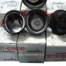 供应全新复盛空压机压缩机伺服气缸2104050012