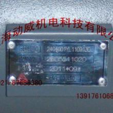 供应复盛螺杆空压机油冷却器2606512760后部冷却器
