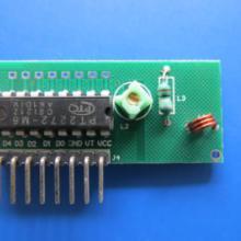 供应无线RF射频模块/带解码接收模块/6路带解码模块