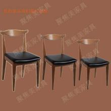 供应实木家具实木牛角椅深圳聚焦美家具厂家