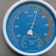 供应指针式温湿度计