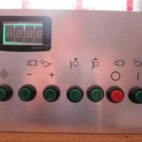 罗兰印刷机水辊驱动器