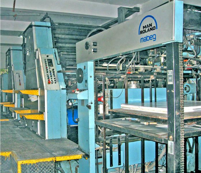 印刷机_供应罗兰印刷机水辊驱动器-罗兰印刷机水辊驱动器供货商报价