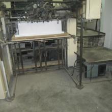 供应山东三菱印刷机维修 三菱印刷机维修价格 三菱印刷机维修公司