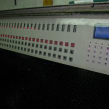 供应印刷机电脑调墨系统-山东印刷机电脑调墨系统价格