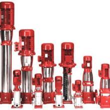 供应消防泵安装供应商电话