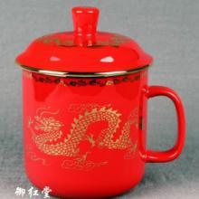供应红瓷礼品杯金龙茶杯印制logo