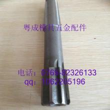 粤成大量供应HSS锥柄铰刀高速钢机用铰刀