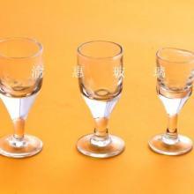 供应玻璃茅台酒杯