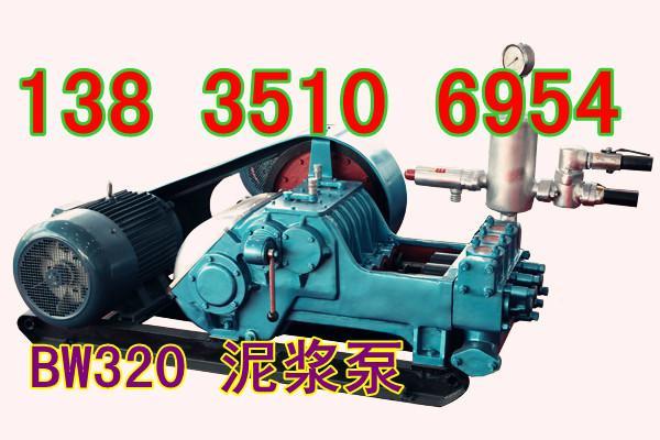 大流量泥浆泵压力可调泥浆泵泥浆泵销售