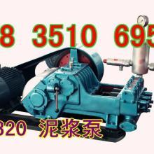 陕西低价供应大流量泥浆泵压力可调泥浆泵泥浆泵BW系列泥浆泵图片