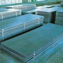 供应SA203GrC舞阳钢铁SA203GrC钢板出口