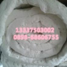 供应硅酸铝耐高温棉