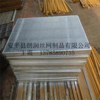 供应条缝筛板 洗煤条缝筛板