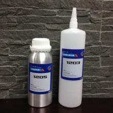 供应特种强力胶水,粘接力强特种胶水